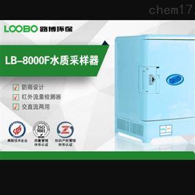 自动水质采样器 *