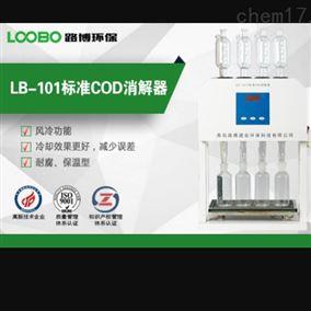 标准COD消解装置 现货直发