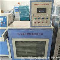全自动混凝土标准养护室试验仪