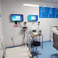 DCS-HT-L对接医院系统轮椅电子秤 300kg透析体重秤