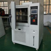高低温快速变温试验箱kb4010