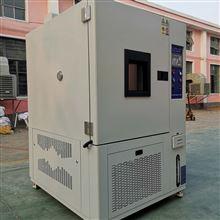 GD/JS4050高低溫濕熱試驗箱