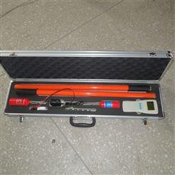 GSWHX无线高压核相仪器220KV