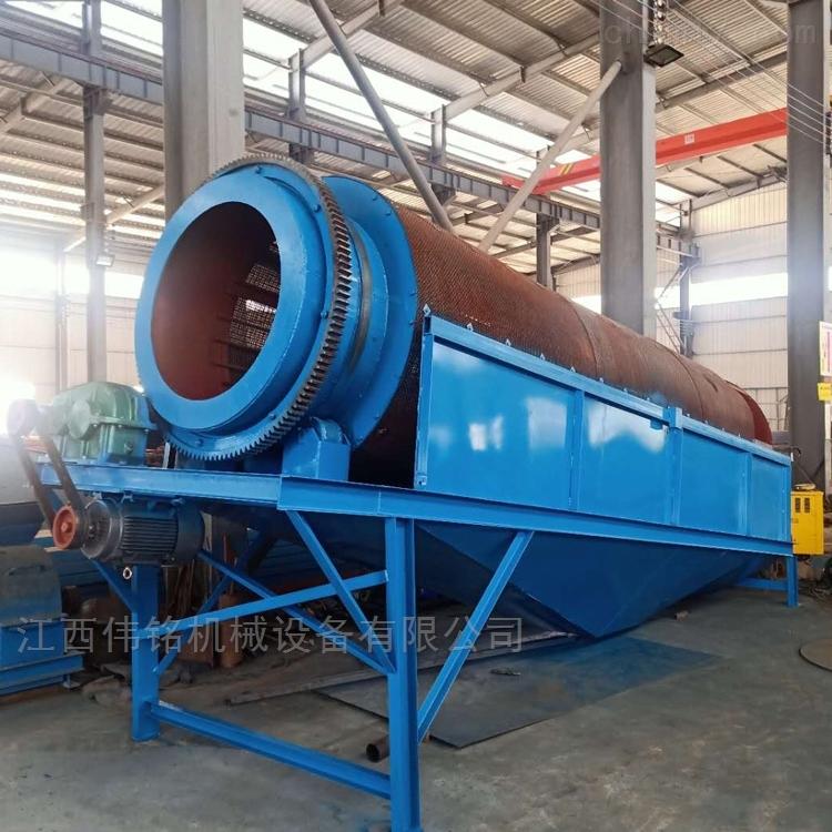 大型无轴滚筒筛 矿石筛分设备厂家