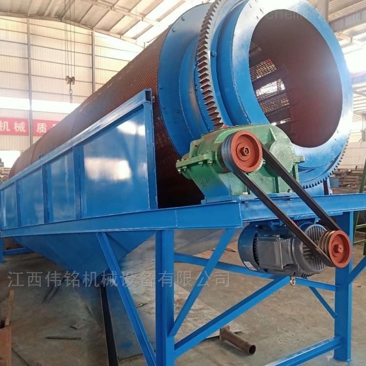 厂家制造无轴筛分机 移动式滚筒筛石机