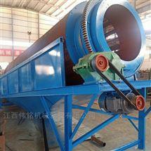 GTS厂家制造无轴筛分机 移动式滚筒筛石机