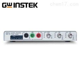 固纬AFG直流电源的任意波信号源 USB模块
