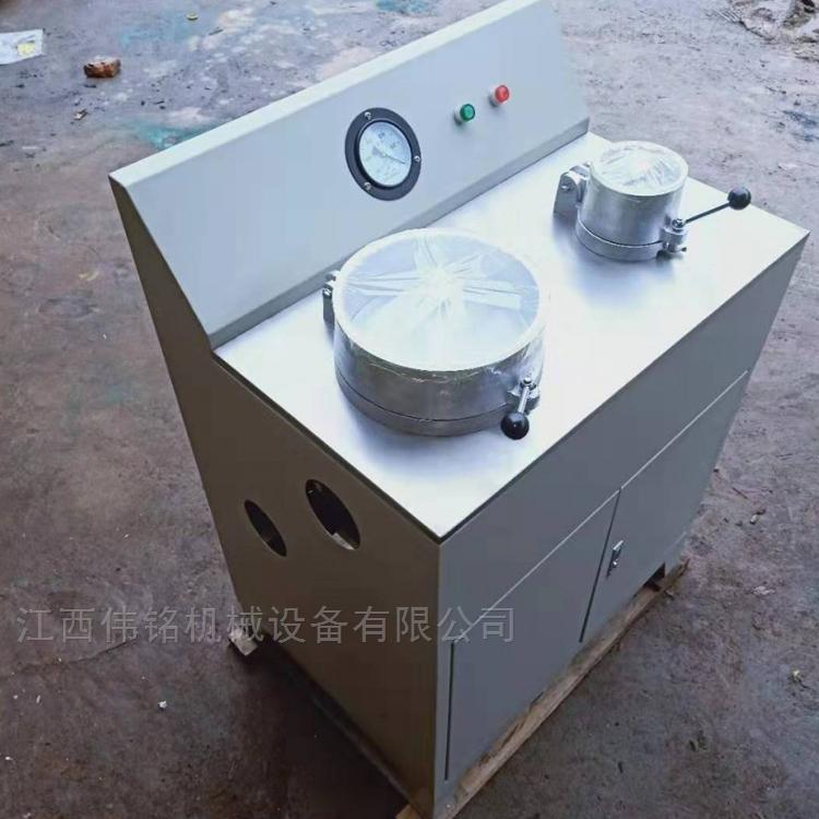 厂家生产小型矿用高校实验室盘式真空过滤机