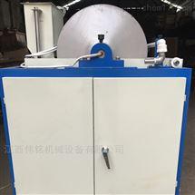 CRS400*300湿法鼓式磁选机