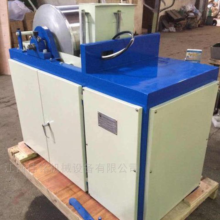 唐山供应实验室湿法弱磁选机