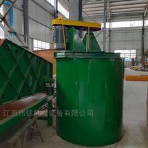 厂家生产小型矿用立式浮选搅拌桶混合机