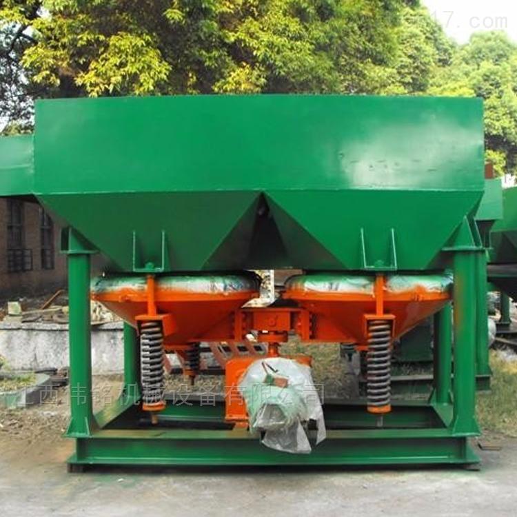 厂家生产矿用锯齿波铜米跳汰机