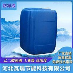內蒙古烏海循環水防凍液
