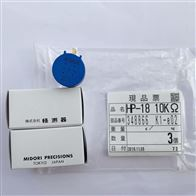 HP-18 10KΩ绿测器midori电位器HP-18 10K角度传感器