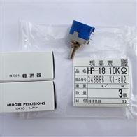 HP-18 2KΩ绿测器midori电位器,角度传感器HP-18 2K
