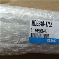 MDBB40-175Z常用SMC气缸