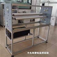 静电驻极成套设备,二十年成熟产品