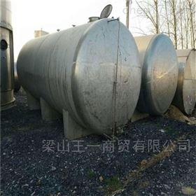 二手葡萄酒生产线储罐设备