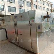 二手热风循环干燥机型号