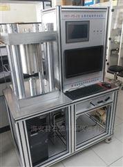 HKY-PS-2型支撑剂破碎率测试仪