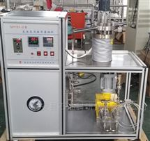 GPFSY-2型高温高压挂片腐蚀仪