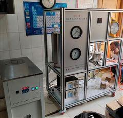 华安超临界动力学实验装置