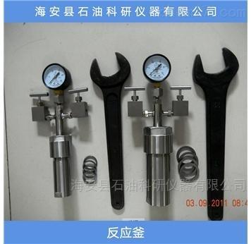 实验室小型高压反应釜