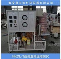 HKY高温高压静态堵漏实验装置