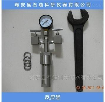小型高压反应釜,高压反应器