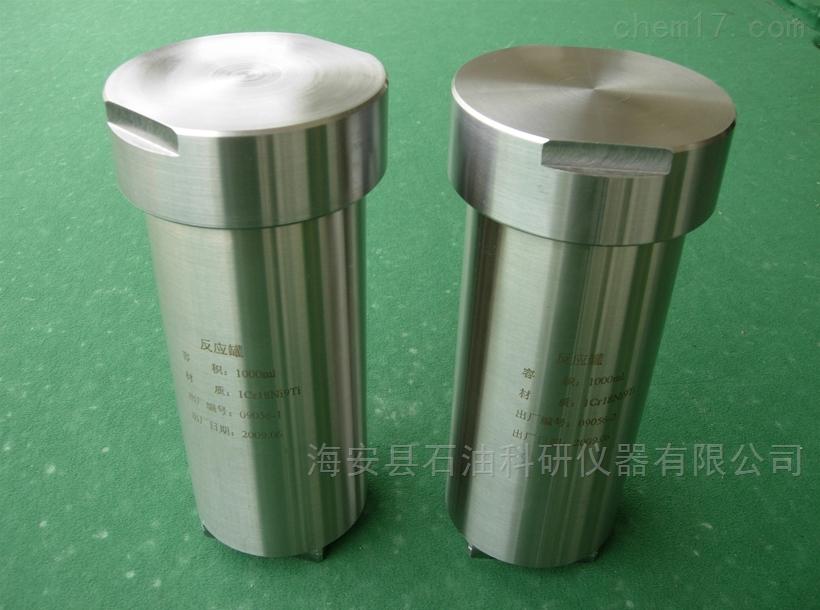 高温高压钻井液老化罐