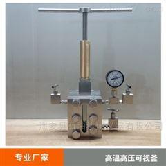特殊加工可变压力高压反应釜