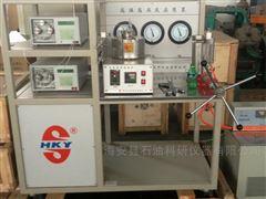 HA-4型超临界反应装置
