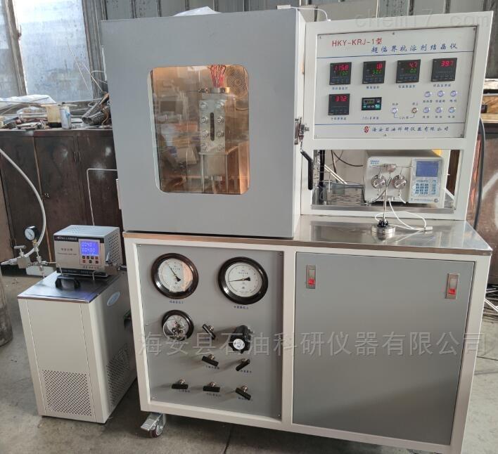 可视超临界抗溶剂结晶仪