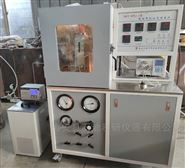 超临界纳米干燥制备装置