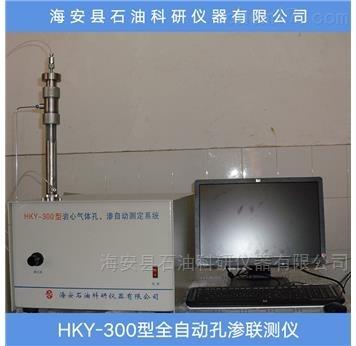 克式渗透率测定仪