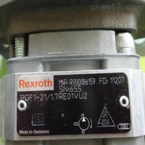 进口原装REXOTH力士乐摆缸式液压马达哪里有的卖