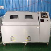YSYW—60PP盐雾试验箱