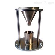 高吸收性树脂密度测定仪