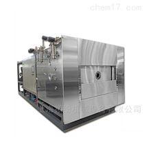 TF-SFD-35E藥品冷凍干燥機