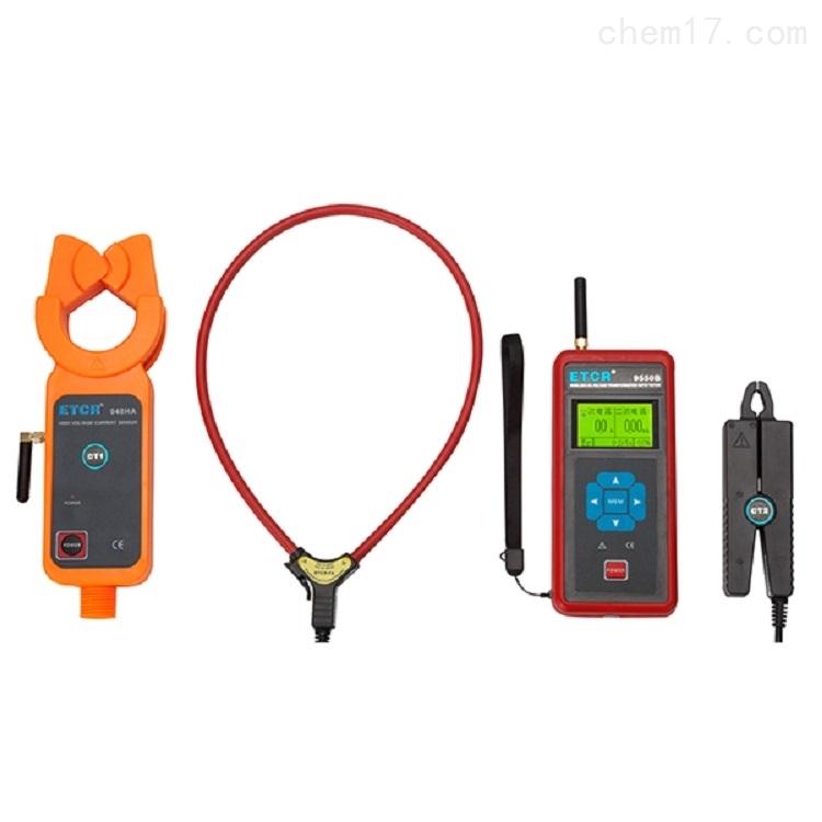 铱泰ETCR9550B无线高低压变比测试仪
