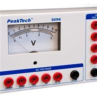 *PeakTech P 3296 数字万用表