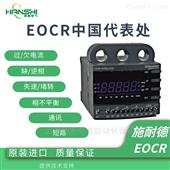 SAMWHA EOCR施耐德电动机保护器-全系列型号