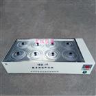 HH-Y8數顯恒溫油浴鍋