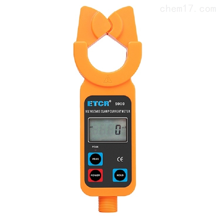 铱泰ETCR9000高低压钳形电流表 规格型号