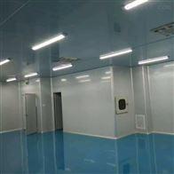 HZD淄博电子工业洁净厂房之物料净化