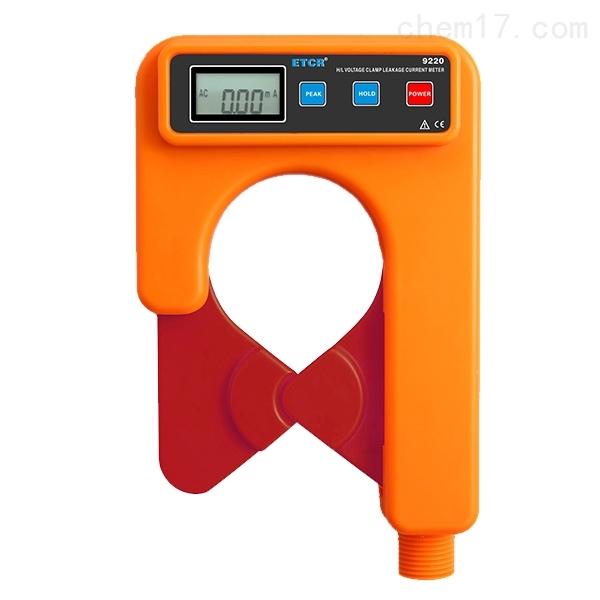 铱泰ETCR9220高低压钳形漏电流表