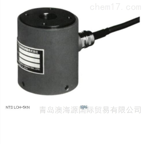 LCH-5KN称重传感器日本进口NTS