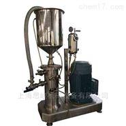 碳纳米管二氧化硅分散研磨机