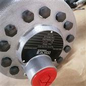 库存HAWE哈威高压柱塞泵R9.8-9.8-9.8-9.8