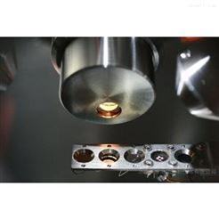 MAXIM溅射中性粒子质谱仪